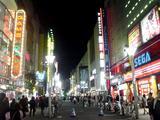20040307/main_street_in_ikebukuro