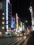 20040307/street_of_ikebukuro