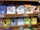 20040307/totoro_handkerchieves