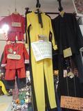 20040327/bruce_lee_costume