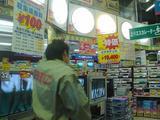 20040327/electronic_store_in_yokohama