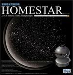 Homestar1